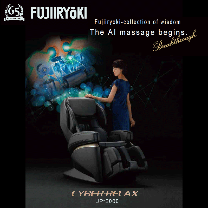 The New Massage Chair Fujiiryoki JP 2000