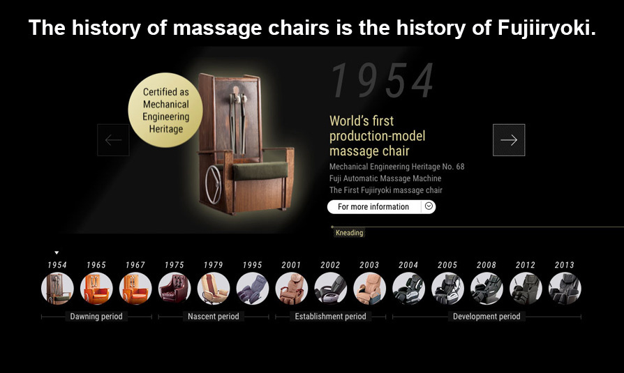 4s:4d_massage_chair_894