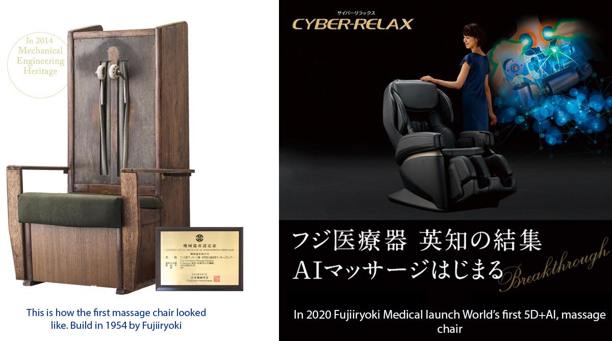 fujiiryoki-massage-chiar-5d+-ai_1200