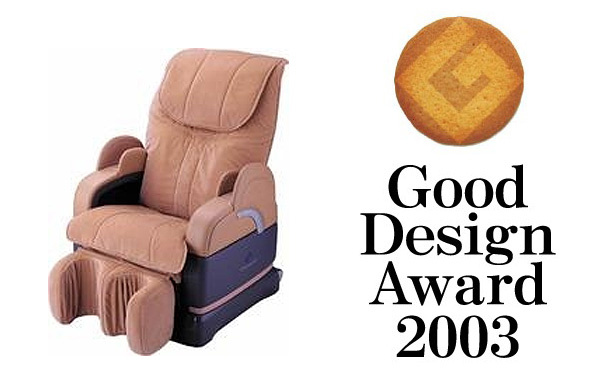 massage_chair_600